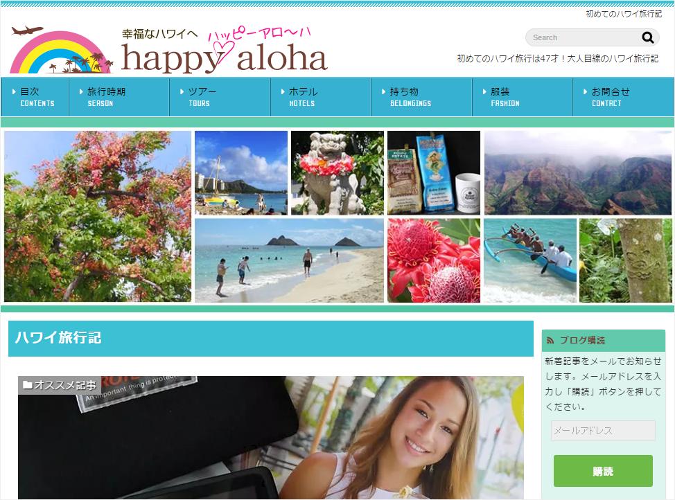 ss-happy-aloha_com