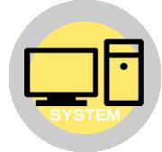 システムに関する問題